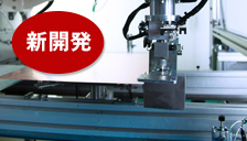 High-speed type automatic coating equipment for substrate edges